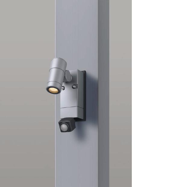 感センサー付きLEDスポットライト